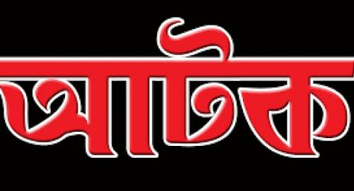 বিদেশি পিস্তলসহ আটক রোহিঙ্গা সন্ত্রাসী