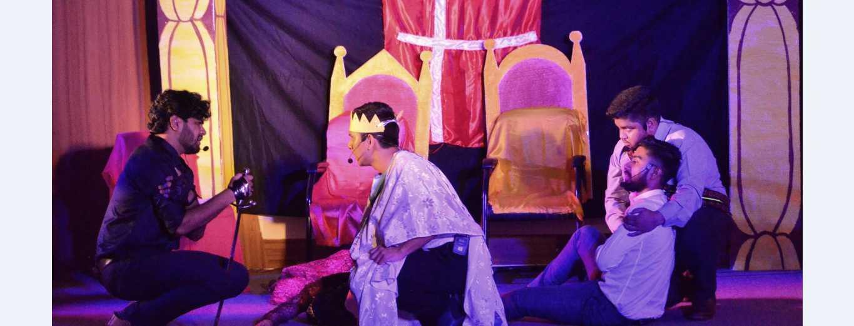 সিআইইউ ইংরেজি সাহিত্যের নাটক কবিতা নিয়ে সাংস্কৃতিক সন্ধ্যা