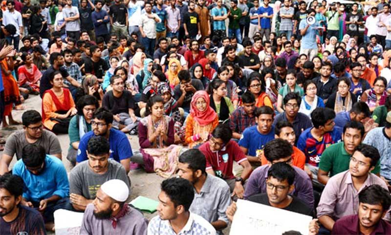 ৩ শর্তে ক্লাসে ফিরতে রাজি বুয়েট শিক্ষার্থীরা
