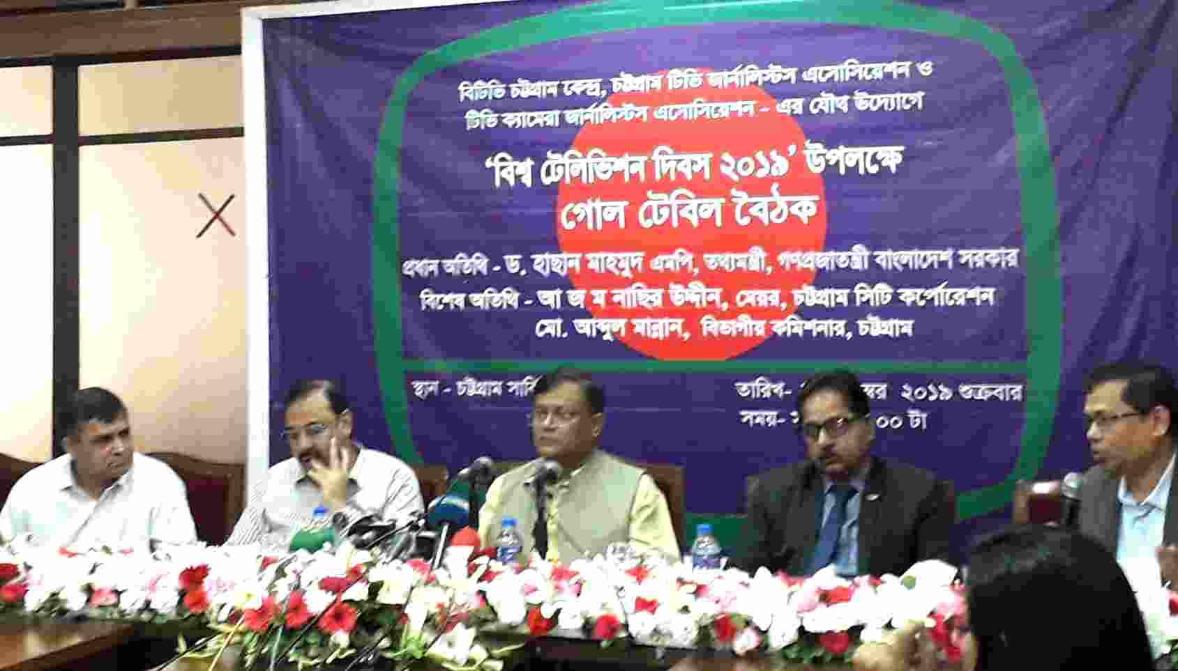 গুজব বন্ধে আইনের আওতায় আসছে 'ফেসবুক-ইউটিউব'
