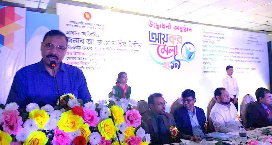 কর রাষ্ট্রের হক: মেয়র নাছির