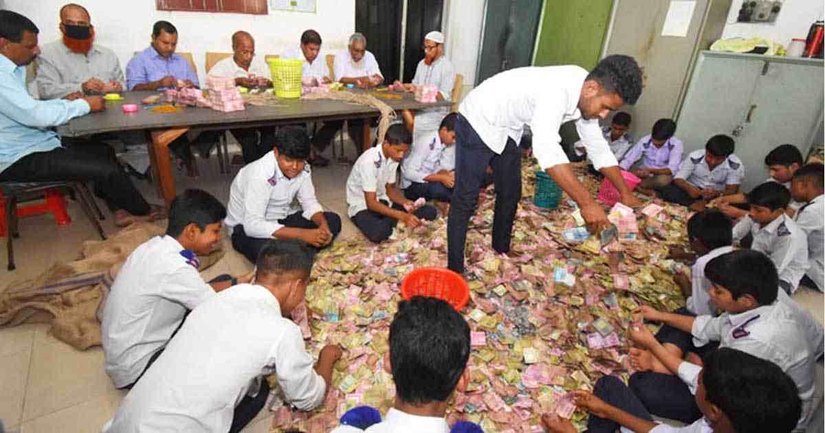দানবাক্সে ৩ মাসে জমা পড়লো সোয়া কোটি টাকা