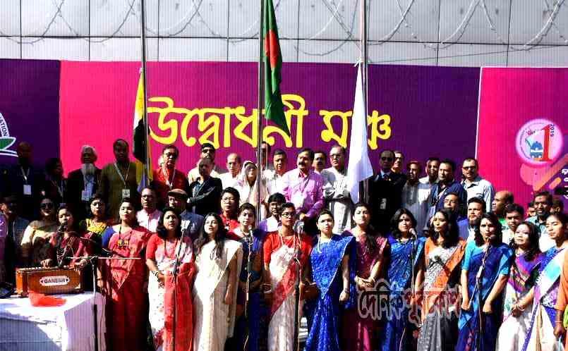 হাজারো কন্ঠে জাতীয় সঙ্গীত: দ্বিতীয় দিনের অনুষ্ঠান শুরু