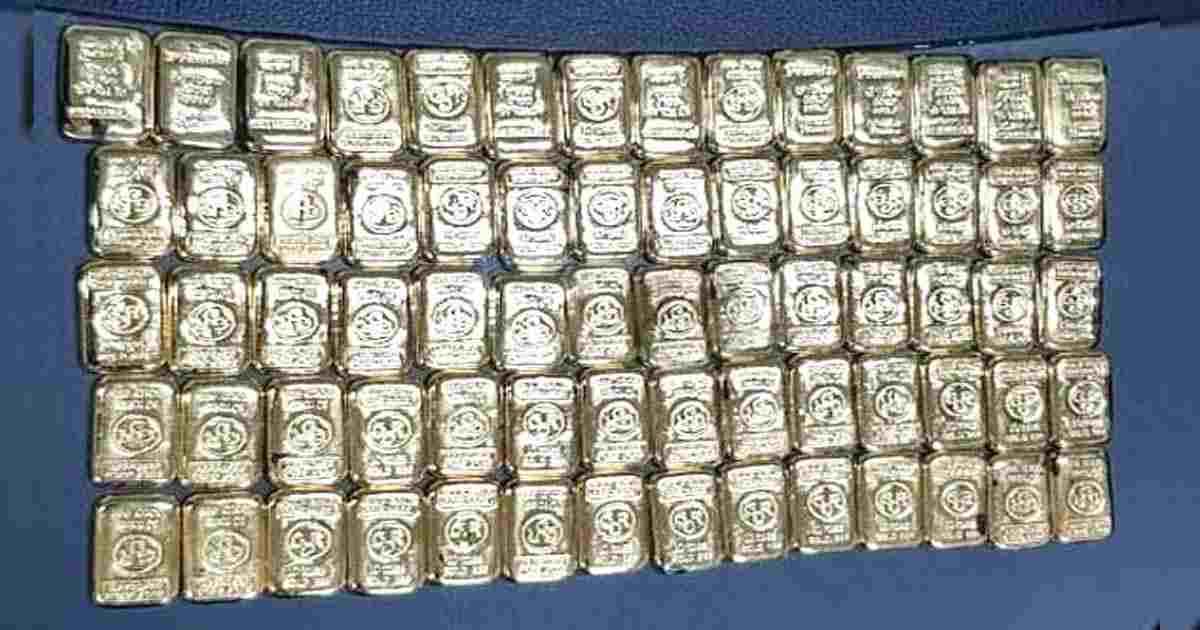 বিমানবন্দরের শৌচাগার থেকে ৪ কোটি টাকার স্বর্ণ উদ্ধার
