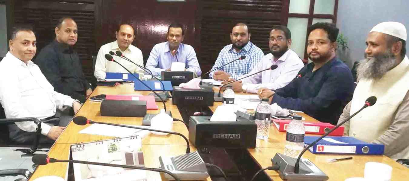 রিহ্যাব চট্টগ্রাম রিজিওনাল কমিটির সভা
