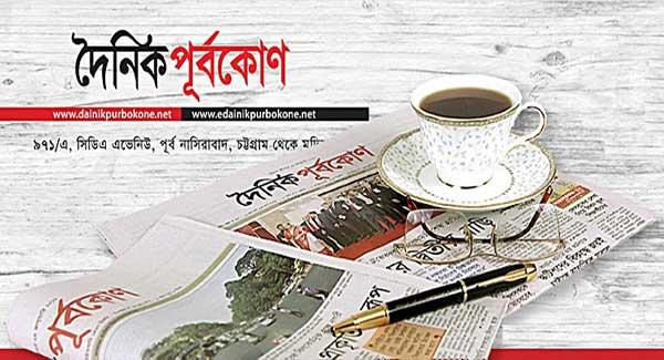 নবম ওয়েজ বোর্ডে আয়কর গ্রাচ্যুইটির নতুন নিয়ম কেন বেআইনি নয় : হাইকোর্ট