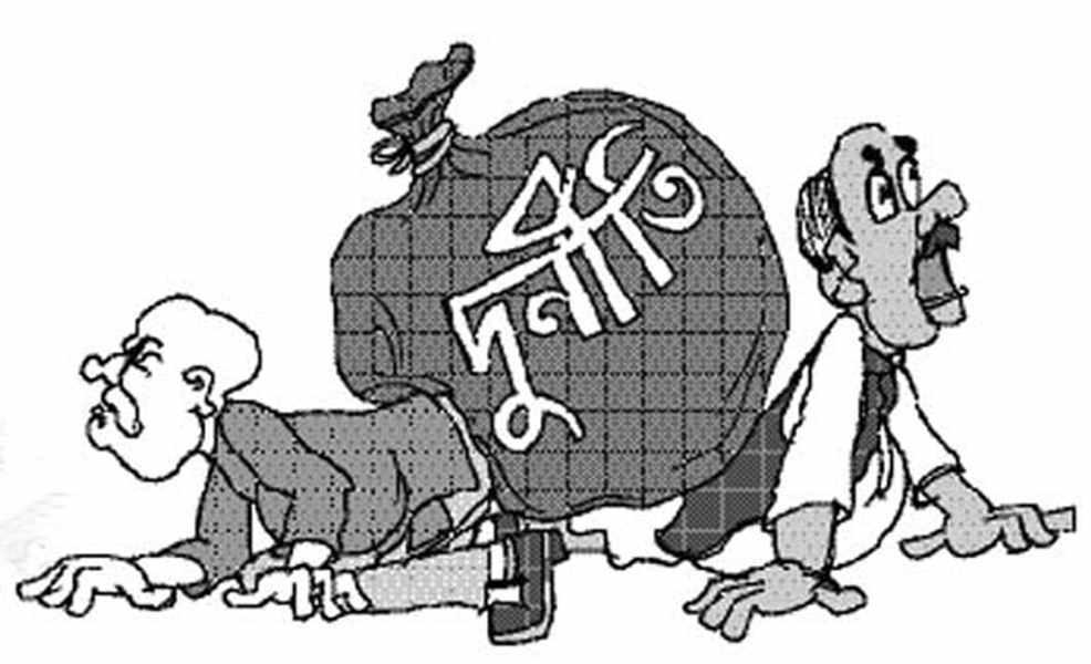 আন্তর্জাতিক দুর্নীতিবিরোধী দিবস সবাই মিলে গড়ব দেশ, দুর্নীতিমুক্ত বাংলাদেশ