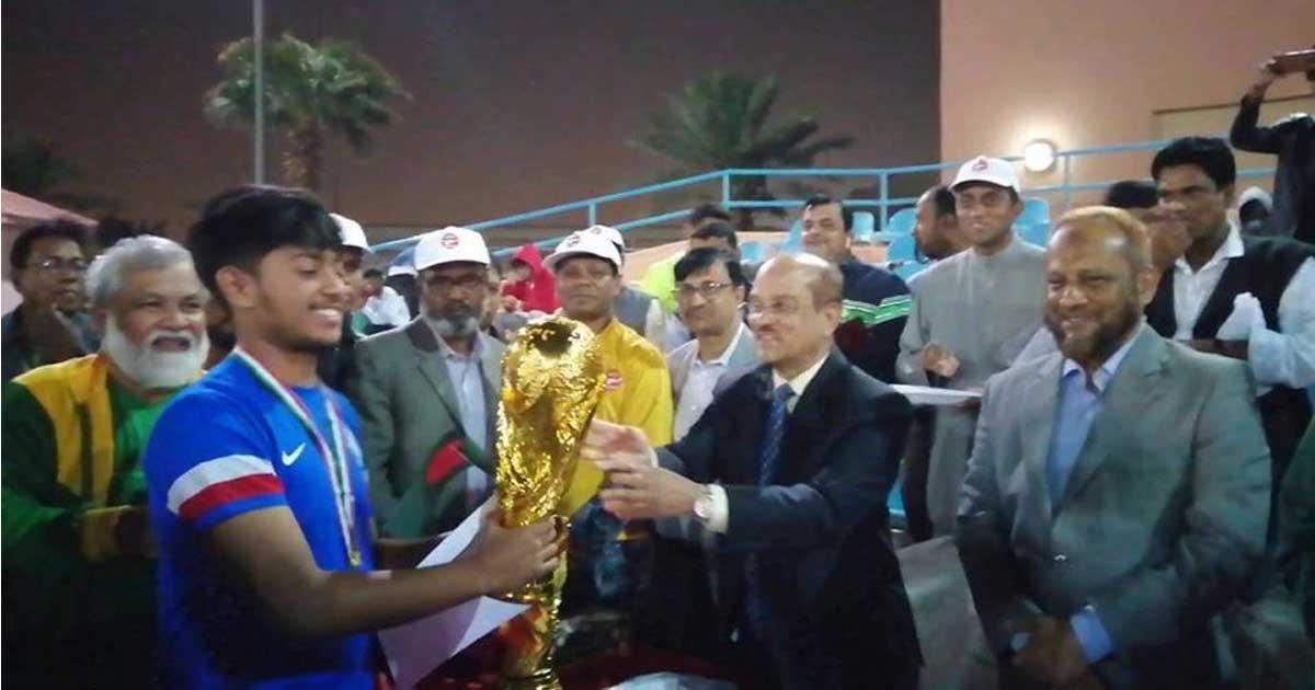 কুয়েতে বাংলাদেশী স্টুডেন্টস ফুটবল টুর্নামেন্টের ফাইনাল অনুষ্ঠিত