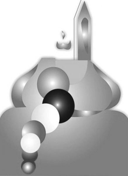 হেদায়তময় শান্তির সোনালী আলোকবর্তিকা হযরত গাউছুল আজম (রা.)