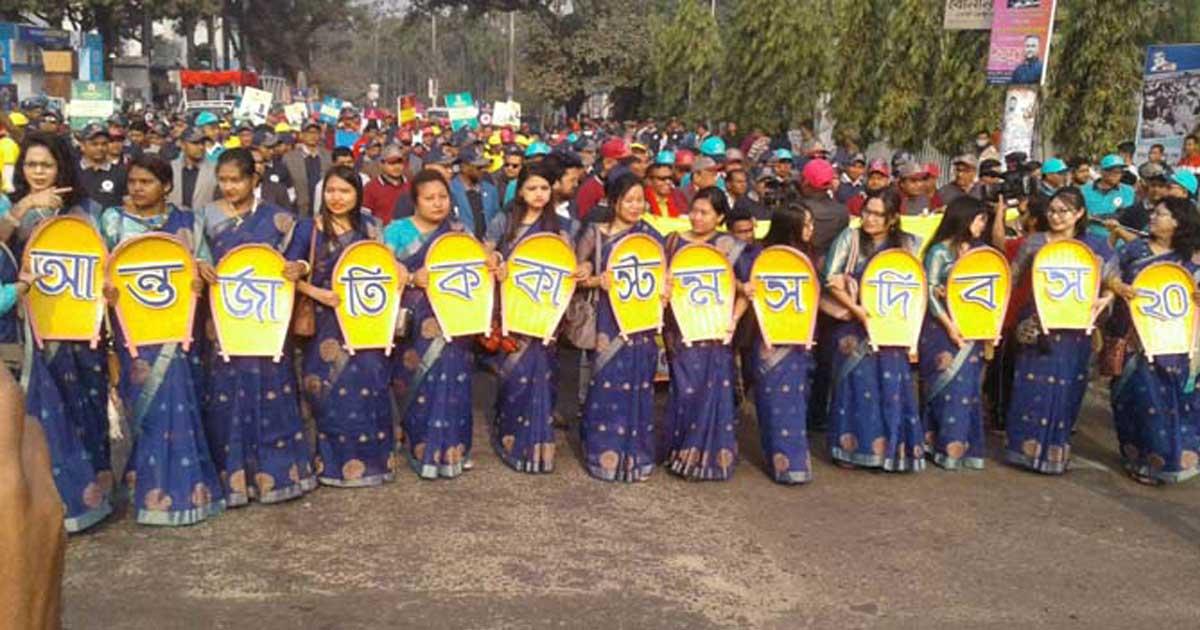 আন্তর্জাতিক কাস্টমস দিবসে চট্টগ্রামে বর্ণাঢ্য শোভাযাত্রা