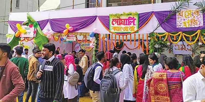 পৌষপার্বণের উৎসবে মুখর চট্টগ্রাম কলেজ