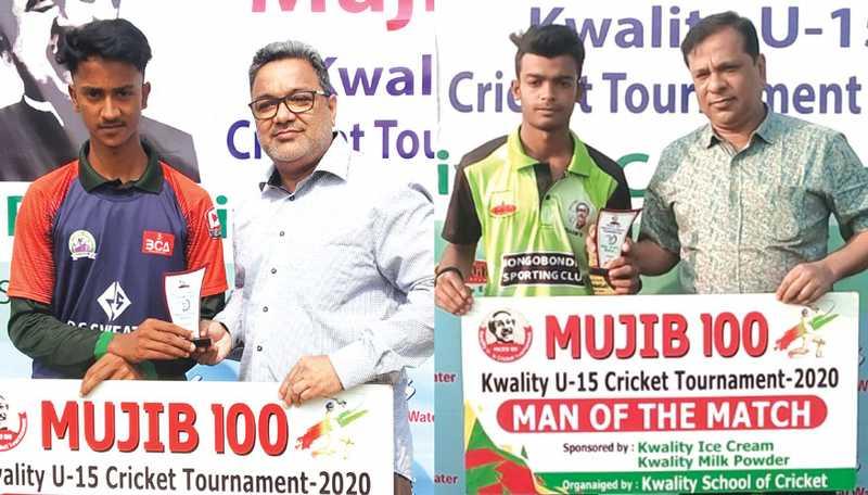 মুজিব ১০০ কোয়ালিটি অনূর্ধ্ব-১৫ ক্রিকেটে ব্রাদার্স ও বঙ্গবন্ধু স্পোর্টিং ক্লাবের জয়