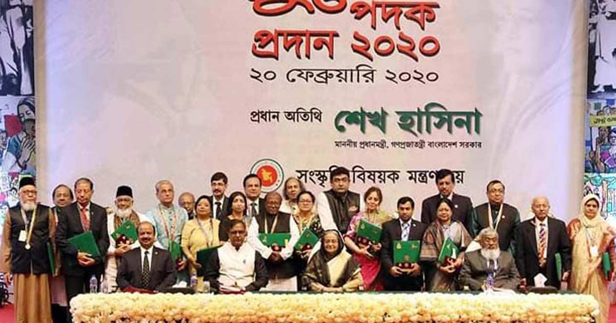 'বাংলা সাহিত্য ও সংস্কৃতিকে বিশ্ব অঙ্গনে ছড়িয়ে দেয়ার আহবান'