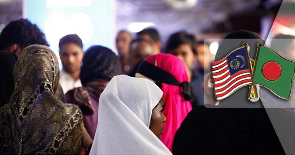 বাংলাদেশ থেকে গৃহকর্মী নেবে মালয়েশিয়া
