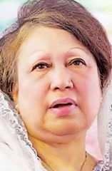 কয়লা খনি দুর্নীতি মামলা খালেদা জিয়ার বিরুদ্ধে অভিযোগ গঠন ২৯ মার্চ