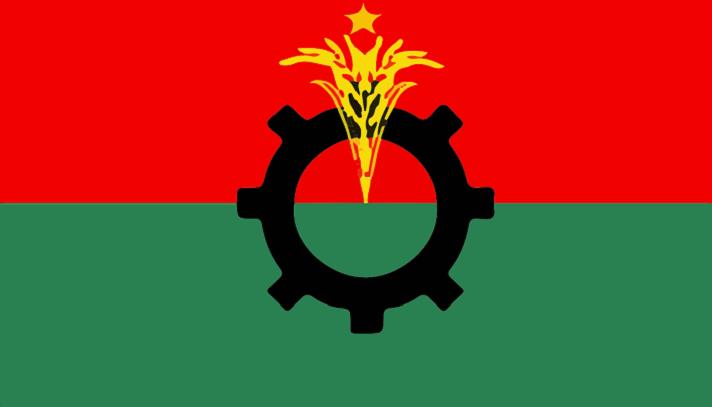 পৌর নির্বাচন: সাতকানিয়ায় এখনো প্রার্থী ঠিক করতে পারেনি বিএনপি