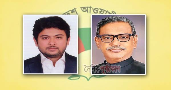 মেয়র কাদের মির্জাকে 'পাগল' বললেন এমপি নিক্সন চৌধুরী