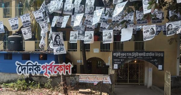 উত্তর কাট্টলীর ২ কেন্দ্রে ভোটগ্রহণ বন্ধ