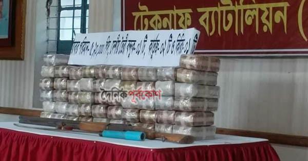 টেকনাফে বিজিবির সঙ্গে 'গোলাগুলি', ২৬ কোটি টাকার ইয়াবা উদ্ধার