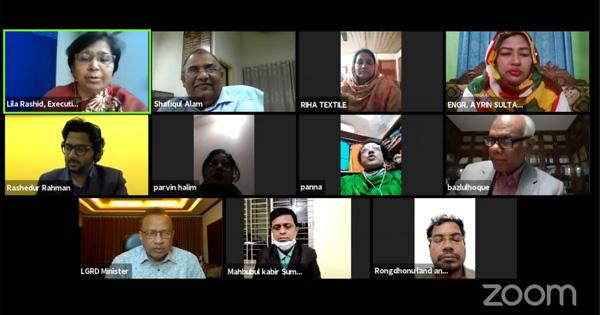 ভিশন '৪১ রূপকল্প অর্জনে সিএমএসএমই'স ট্রেনিং অপরিহার্য: তাজুল ইসলাম