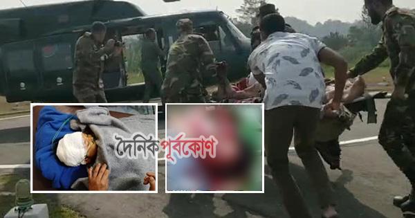 হেলিকপ্টারে চট্টগ্রাম আনা হলো বান্দরবানে ভাল্লুকের আক্রমণে আহত ৩ পাহাড়িকে