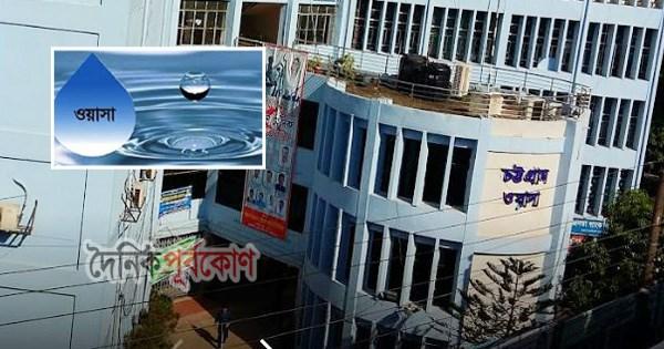 চট্টগ্রাম ওয়াসা: উৎপাদন দ্বিগুণ, লোকবল অর্ধেক
