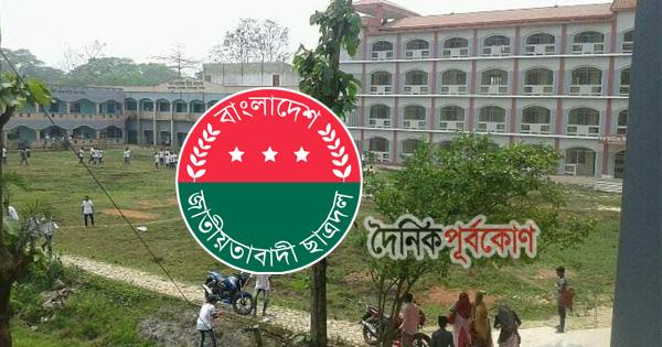 দক্ষিণ চট্টগ্রাম: ৮ কলেজে ছাত্রদলের নতুন আহ্বায়ক কমিটি ঘোষণা