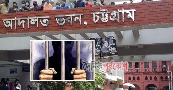 চট্টগ্রামে মিথ্যা সাক্ষ্য দেওয়ায় পুলিশ আটক