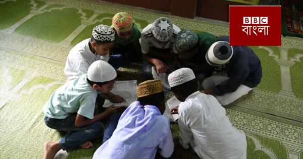 ভারতের মাদ্রাসায় গীতা-বেদ-রামায়ণ পড়ানোর উদ্যোগ বিজেপি সরকারের