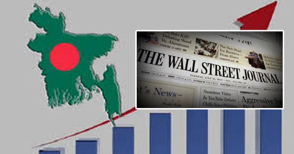 'বাংলাদেশ অর্থনৈতিক শক্তিতে পরিণত হচ্ছে দক্ষিণ এশিয়ায়'