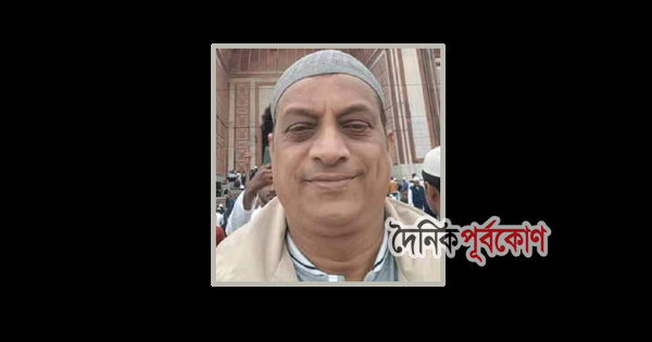 করোনায় চট্টগ্রামে বিএনপি নেতার মৃত্যু
