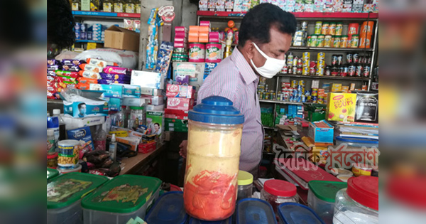 চট্টগ্রামে পেঁয়াজু-বেগুনির ক্ষতিকর রং বিক্রি, জরিমানা