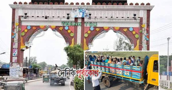 চট্টগ্রামে ঈদযাত্রী বোঝাই ২ শতাধিক গাড়ি আটক