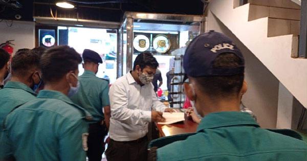চট্টগ্রামে জেলা প্রশাসনের অভিযানে ১০ জনকে জরিমানা