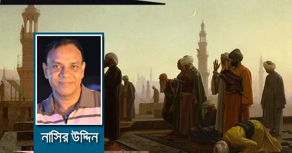 মুহাম্মদ (স:) এর অভিভাবক ছিলেন স্বয়ং আল্লাহ